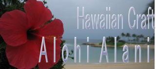 ハワイアンキルト&カルトナージュ教室 AlohiAlani